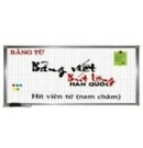 Tp. Hà Nội: Bảng từ trắng Hàn Quốc viết bút lông, bút dạ treo tường cố định CL1140417
