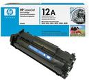 Tp. Cần Thơ: Cung cấp mực in HP Cartridge, Canon. .chính hãng, giá tốt nhất Cần Thơ CL1140417