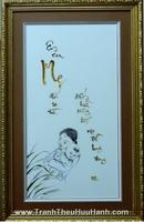 Tp. Hồ Chí Minh: Bộ sưu tập Tranh Thêu mừng Ngày Vu Lan 2012 CL1167103P11