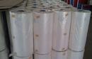 Tp. Hồ Chí Minh: Chuyên cung cấp túi Nylon, PP, PE CL1012489