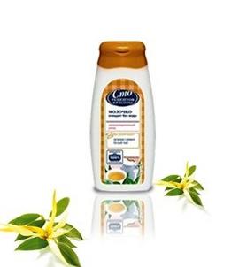 Sữa rửa mặt làm sạch cho da nhạy cảm