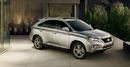 Tp. Hà Nội: Lexus RX450h AWD Hybrid giá tốt nhất tại Thủ đô AUTO CL1145211P4