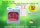 Tp. Hồ Chí Minh: máy chấm công thẻ giấy Umieo CL1114721P5