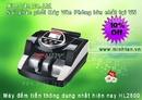 Tp. Hồ Chí Minh: máy chấm công thẻ giấy RJ 880- call 0917 321 606 CL1114721P5