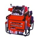 Tp. Hà Nội: Bơm cứu hỏa Tohatsu nhập khẩu Nhật Bản CL1145814