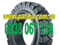 [1] Vỏ xe xúc lật, vỏ xe nâng hàng công nghiệp, bánh xe xúc, lốp xe nâng hàng, bánh