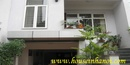 Tp. Hà Nội: Garden House , Villa in Doc Ngu str, Ba Dinh dist for rent CL1109566