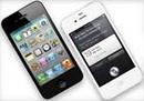 Tp. Hồ Chí Minh: bán iphone 4s_32gb xách tay singapore nguyên hộp mới 100% CL1163464