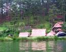 Tp. Hà Nội: Du Lịch Đà lạt: Nha Trang – Đà Lạt – Hồ Tuyền Lâm 5 ngày giá rẻ nhất 2013 CL1160341P3