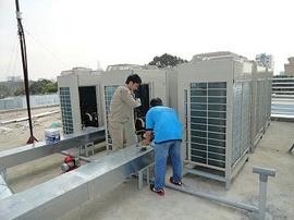 sửa chữa máy lạnh rẻ. ... 0949470774_0866800802
