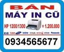 Tp. Hồ Chí Minh: Bán máy Fax Brother MFC-7820N CL1163238