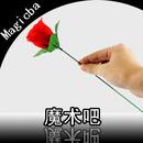 Tp. Hồ Chí Minh: WinWinshop - dụng cụ ảo thuật kua gái CL1164033