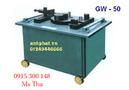 Tp. Hà Nội: máy uốn thép gw40 CL1160811P6