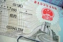 Tp. Hà Nội: Làm visaản đi trung quốc kha CL1172534