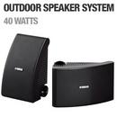 Tp. Hồ Chí Minh: Loa Yamaha NS-AW392WH All-Weather Speakers - Pair, mua hàng Mỹ tại e24h CL1163544