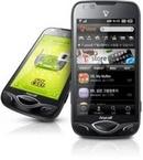 Tp. Hà Nội: Unlock điện thoại Samsung Galaxy anycall SHW-M110s CL1155455P2