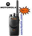 Tp. Hồ Chí Minh: Máy bộ đàm Motorola Mag One A8 UHF CL1159698