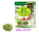 Tp. Hồ Chí Minh: Bổ sung Collagen chiết xuất từ trà xanh Collagen Hanamai Tea chống lão hóa da CL1163670