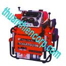 Tp. Hà Nội: Bơm cứu hỏa Tohatsu, bơm xăng, bơm pccc 0983480878 CL1161393