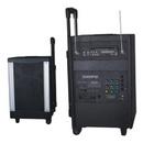 Tp. Hà Nội: Thiết bị âm thanh lưu động biểu diễn ShuPu, Amly không dây giá rẻ CL1069304P5