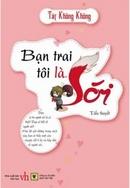 Tp. Hồ Chí Minh: UpBook. com. vn - Bạn Trai Tôi Là Sói CL1161119
