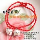 Tp. Hồ Chí Minh: winwinshop88-bộ sưu tập Móc khóa mèo may mắn CL1167103P3
