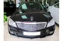 Tp. Hà Nội: Bán xe Mercedes-Benz C200 CL1163565