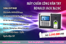 Tp. Hà Nội: Máy chấm công vân tay giá rẻ nhất hà nội CL1164193