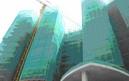 Tp. Hồ Chí Minh: luoi cuu ho, luoi cuu sinh, luoi chong roi, luoi bao che CL1150044P8