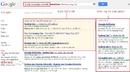 Tp. Hà Nội: Quảng cáo Google Adwords giá rẻ chất lượng CL1162639