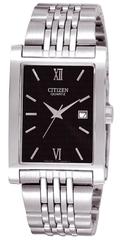 Tp. Hồ Chí Minh: Đồng hồ nam chính hiệu Citizen được nhập từ US CL1163631