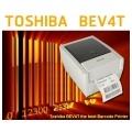 Tp. Hà Nội: Máy in mã vạch Datamax E4204b Mark III giá tốt tháng 11 CL1164560