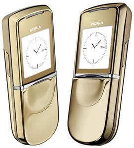 Nokia 8800 Sirocco Gold vip