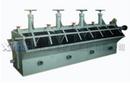 Shandong: Máy tuyển nổi hình KYF CL1163889