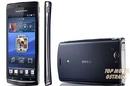 Tp. Hồ Chí Minh: Sony Ericsson Xperia arc S White CL1163854