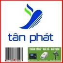 Tp. Hà Nội: Máy in mã vạch Datamax E4204b Mark III CL1164560