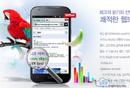 Tp. Hồ Chí Minh: Sky A840S Vega 5 CL1163854