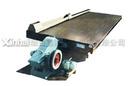 Shandong: Máy sàng bàn quặng hình YC(S) CL1164550