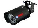 Tp. Hồ Chí Minh: Lắp Đặt camera giám sát, chống trộm uy tín CL1164743