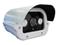 [4] Lắp Đặt camera giám sát, chống trộm uy tín
