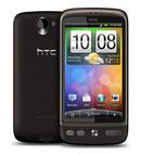 Tp. Hồ Chí Minh: điện thoại htc Desire A8181 giá cực hót CL1164878