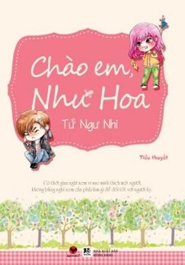 UpBook. com. vn - Chào Em, Như Hoa