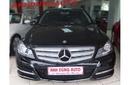 Tp. Hà Nội: Bán xe Mercedes Benz Tư Nhân 2011 anhdungauto CL1176311P10