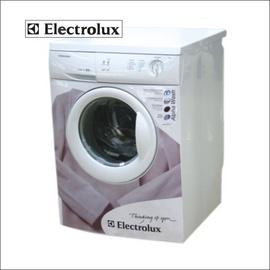 Chuyên sửa máy giặt ELECTROLUX tại hà nội . 0982 597 822 __ 04 8587 2383