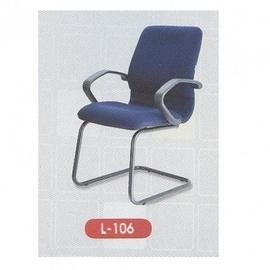Ghế phòng họp/ ghế khách L106 thuộc dòng sản phẩm ghế Gamma seri L