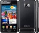 Tp. Hồ Chí Minh: Samsung I9100 Galaxy S II 16GB mới 100% CL1166071