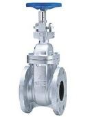 Tp. Đà Nẵng: Van nước, van cửa bích 10K, van Kitz FC200, gate valve - Kitz -100 - FC200 CL1110045