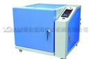 Shandong: Lò điện trở kiểu hộp CL1167526