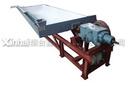 Shandong: Máy sàng bàn quặng kiểu 6-S CL1167526