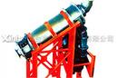 Shandong: Thiết bị cyclone mật độ cấp liệu không ép cho hai sản phẩm CUS21980